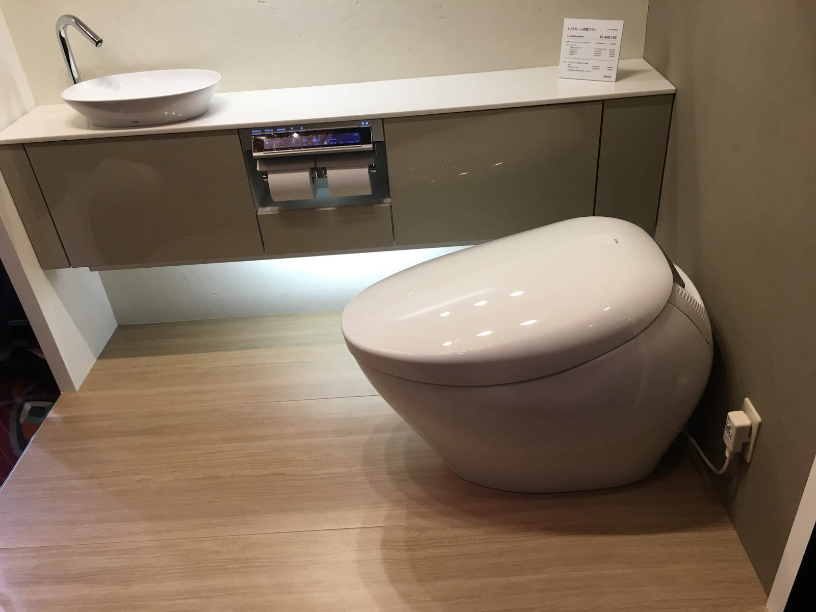 Khi đến thăm thiết kế không gian nhà đẹp của người Nhật, bạn sẽ phát hiện ra điểm chung thú vị